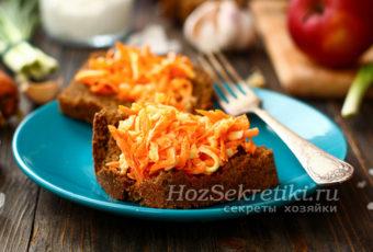 Классический салат «Рыжик» из моркови и сыра