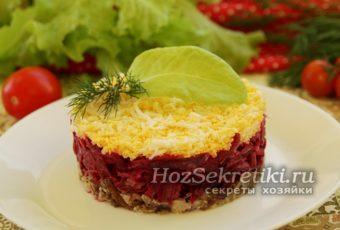Салат со свёклой и мясом «Сербский»