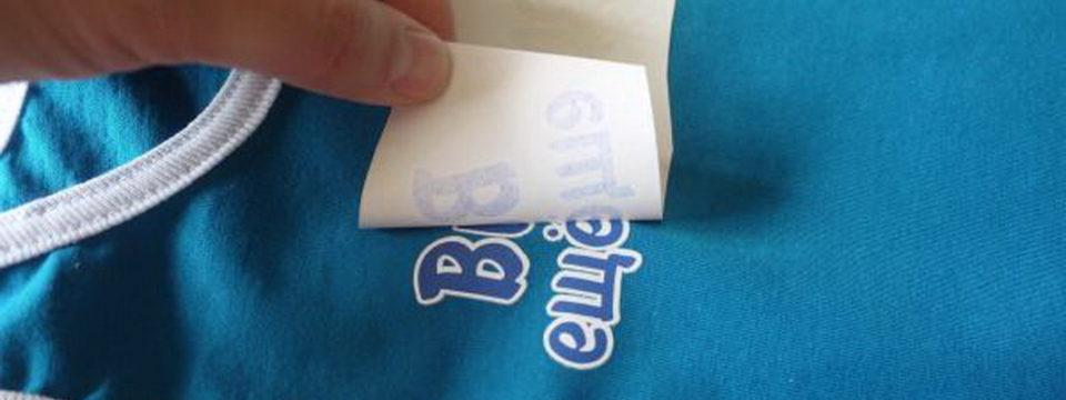 Как убрать рисунок, надпись, наклейку или принт с одежды