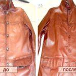 Куртка до и после покраски