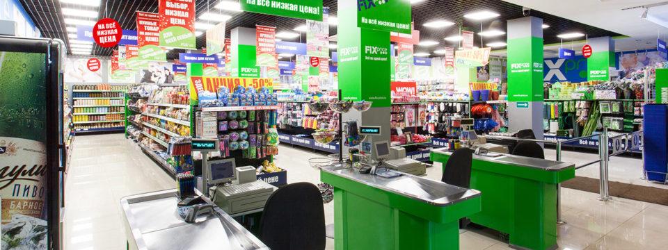 Покупки в Fix Price — 15 лучших товаров для хозяйства