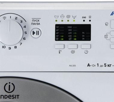 Ошибка F05 стиральной машины Индезит: как устранить