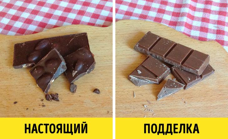 Шоколад из какао-масла
