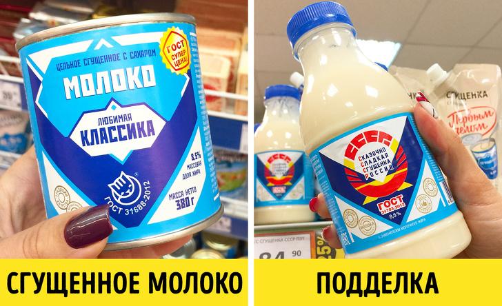 Сгущенка и сгущенное молоко
