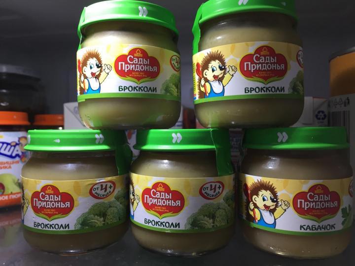 Детские фруктовые и овощные пюре