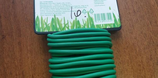 Подвязка для растений с отсекателем