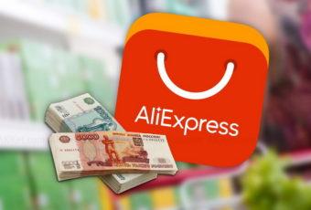 25 классных вещей из AliExpress дешевле 400 рублей