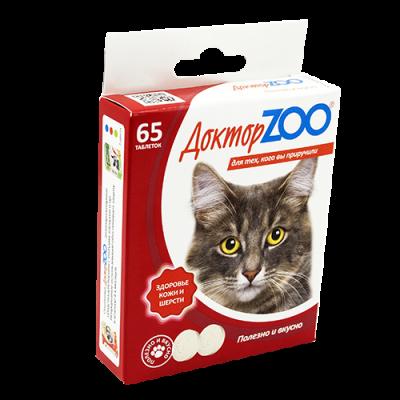 Мультивитамины для котов и кошек