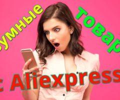 27 крутых товаров для хранения вещей с AliExpress