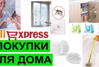 AliExpress: 15 товаров для дома, которые никогда не стоит покупать