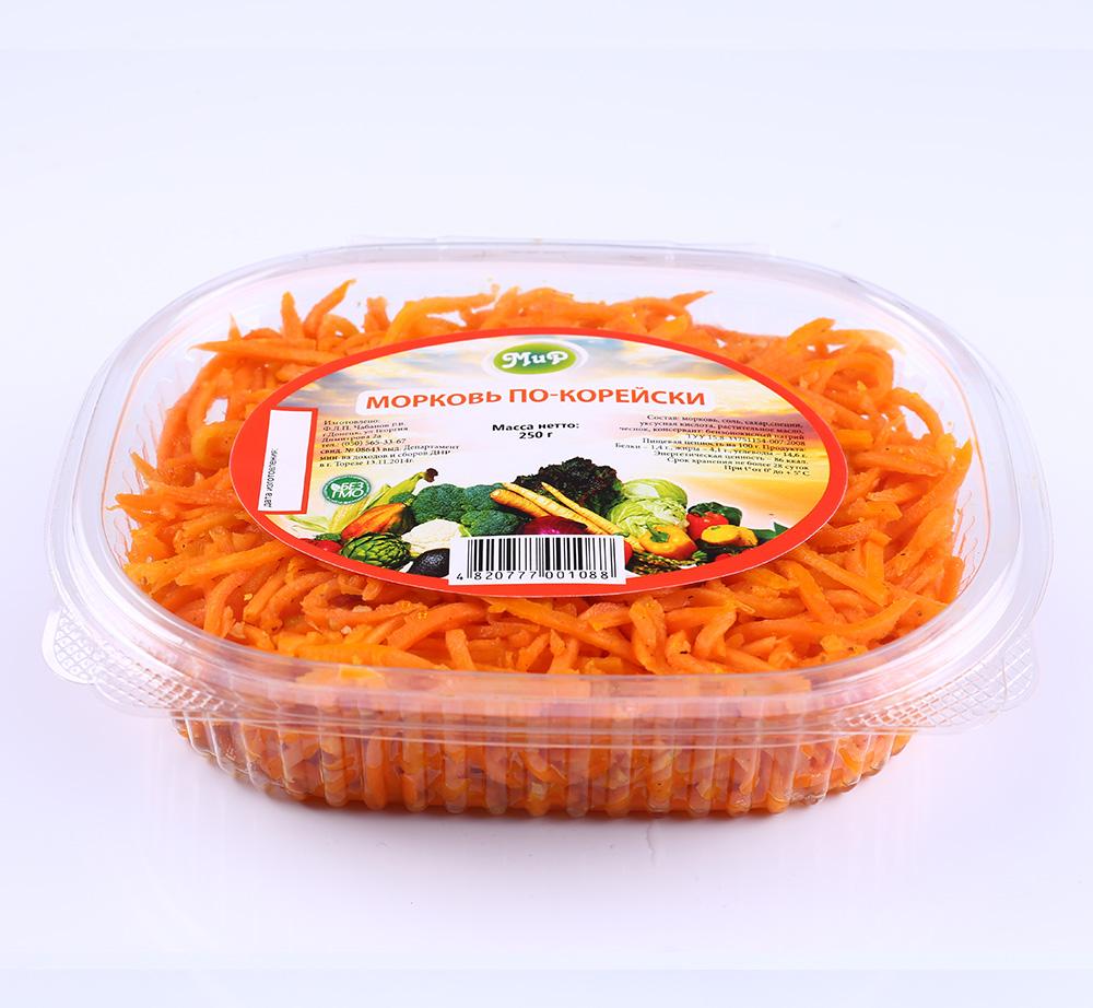 морковь по-корейски из светофора