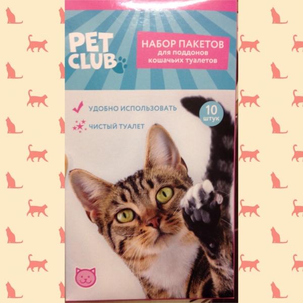 Пакеты для кошачьего лотка