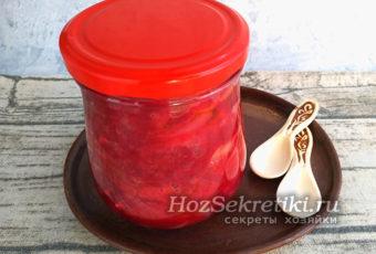 Салат из свеклы с болгарским перцем и с репчатым луком на зиму