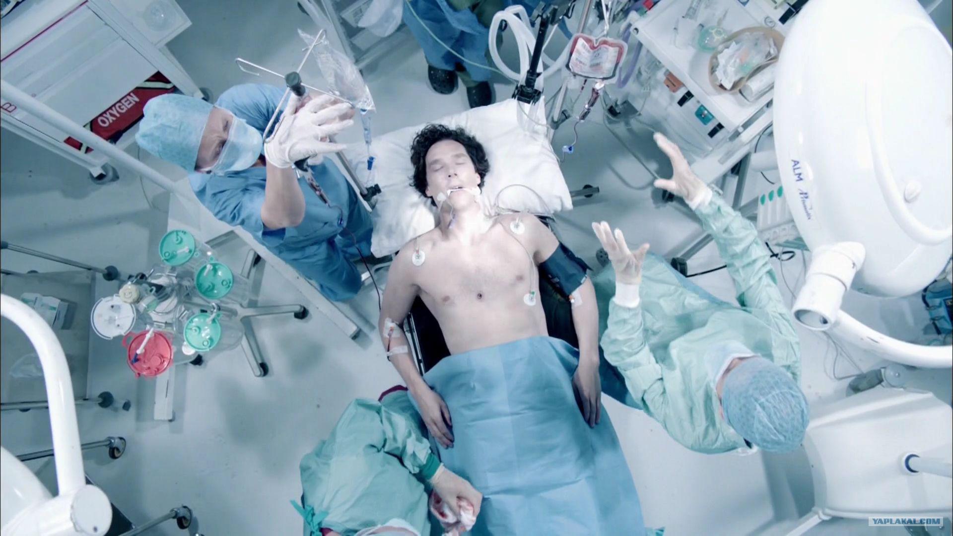 человек в клинической смерти
