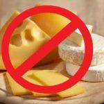 плохой сыр