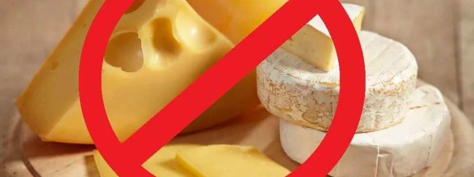 Сыр, который нельзя покупать, даже если цена низкая