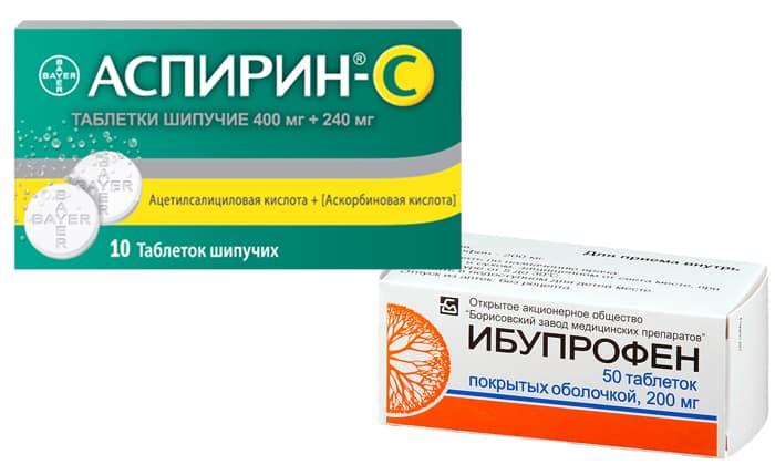 Аспирин и ибупрофен