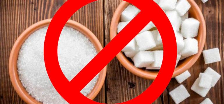 Что бывает, если не есть сахар длительное время