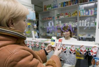 Из аптек России срочно убирают препарат, способный вызвать рак