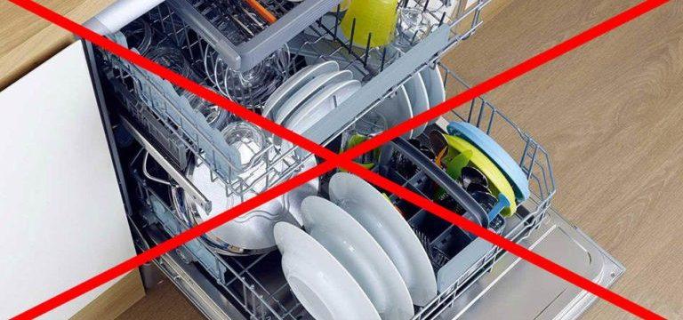 Можно ли мыть посуду с золотом в посудомоечной машине