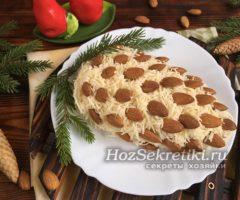 Оригинальный праздничный салат «Шишка с миндалем»