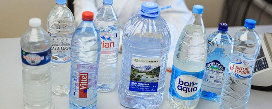 Эксперты Росконтроля узнали, какая вода в российских магазинах самая опасная