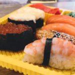 Хранить суши