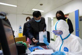 Самые последние достоверные данные про коронавирус