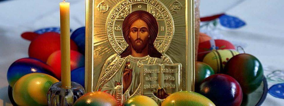 Что такое Пасха Христова и почему мы отмечаем праздник