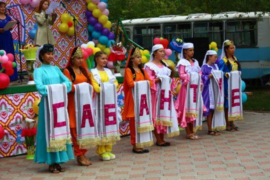 Сабантуй у татар