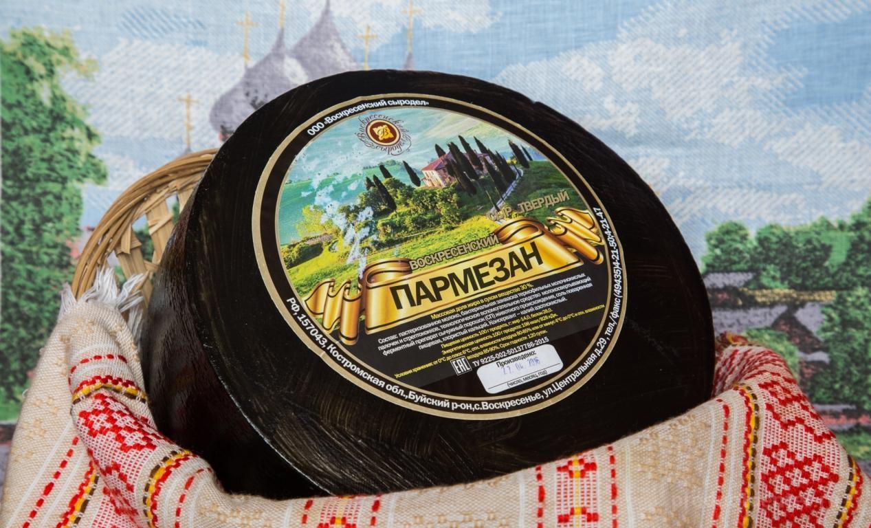 Способы хранения сыра пармезан в разных условиях и сроки годности продукта